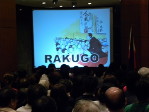 Gettting to know rakugo